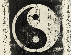 The Yin and Yang of Growing Your Cause