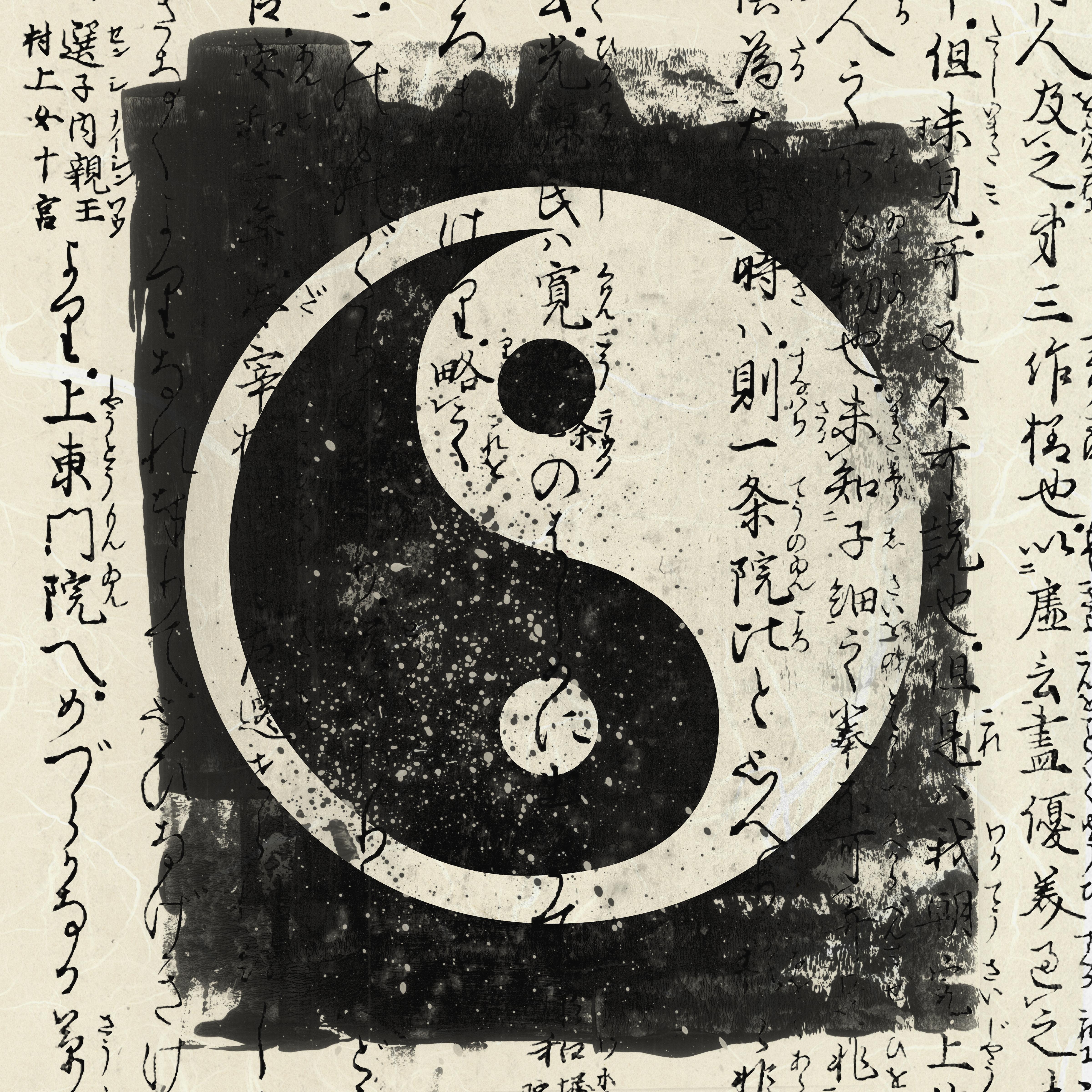 Amerikanisches Yin Und Yang